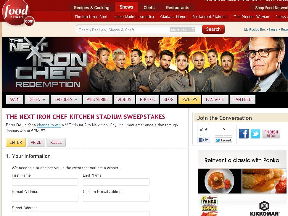 Food Network Next Iron Chef Kitchen Stadium Sweepstakes