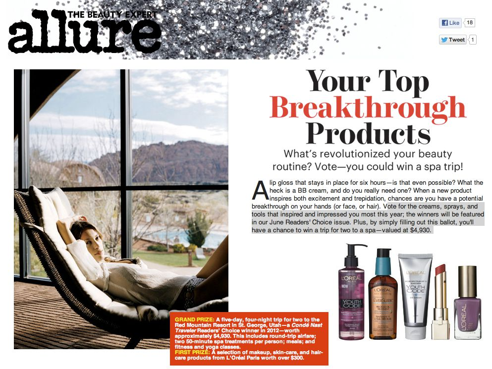 Allure Readers' Choice Breakthrough Sweepstakes
