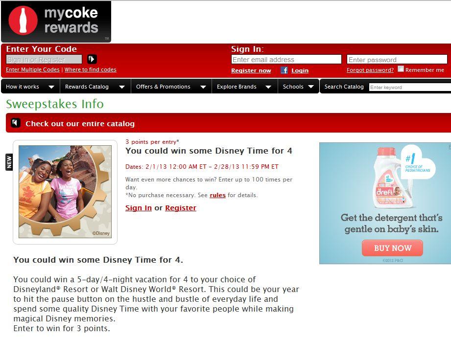 2013 My Coke Rewards Sweepstakes