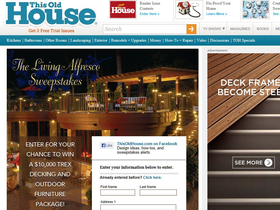 This Old House Living Alfresco Sweepstakes