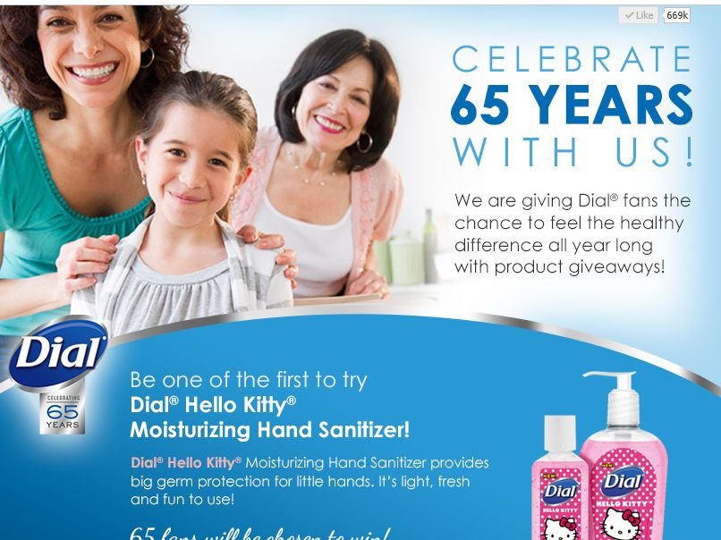 Dial 65th Celebration Sweepstakes