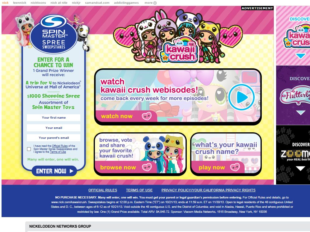 Spin Master Spree Sweepstakes