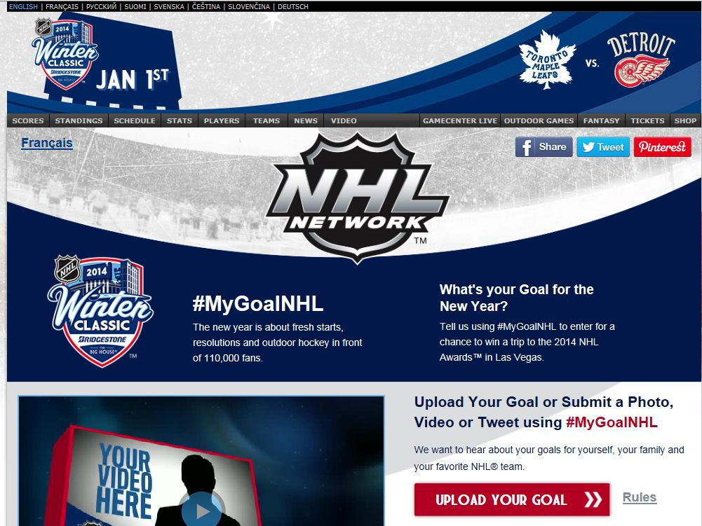 NHL My Goal Sweepstakes