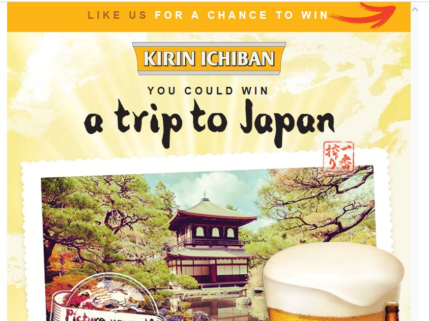 Kirin 'Trip to Japan' Sweepstakes