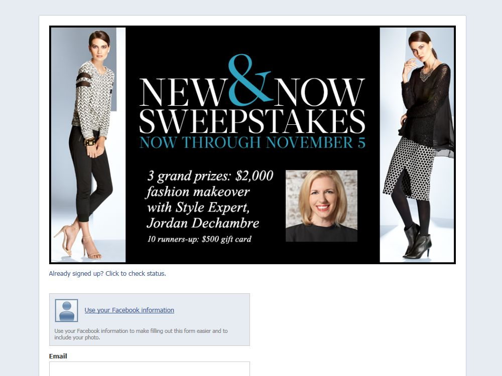 New & Now Sweepstakes