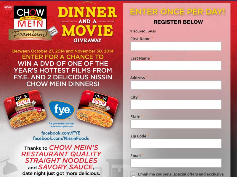 Nissin's Dinner And A Movie Sweepstakes