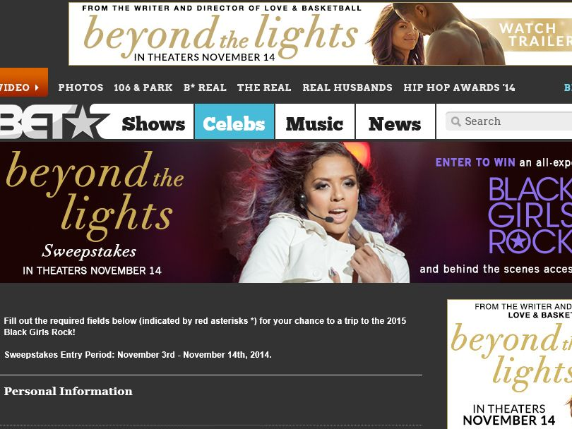 BET's Beyond the Lights Sweepstakes