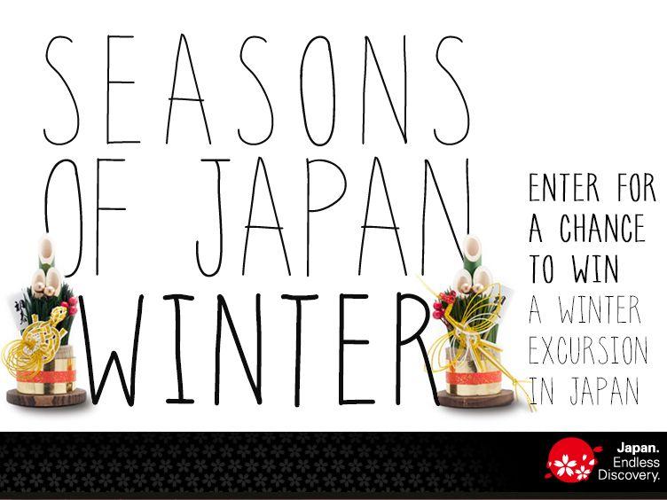 The Seasons of Japan: Winter Getaway Sweepstakes