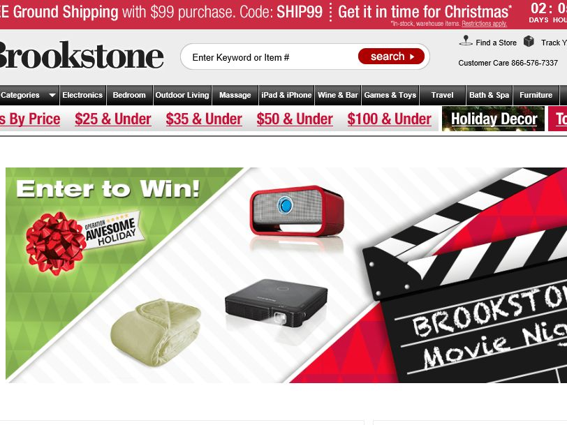 The Brookstone Awesome Holiday Sweepstakes