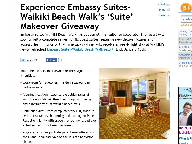 The Embassy Suites-Waikiki Beach Walk 'Suite Makeover' Sweepstakes