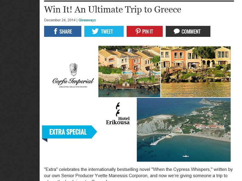 EXTRA Win It! An Ultimate Trip to Greece Sweepstakes