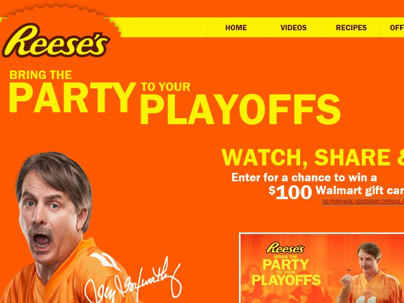 """REESE'S """"Bring the Party to Your Playoffs"""" Sweepstakes"""