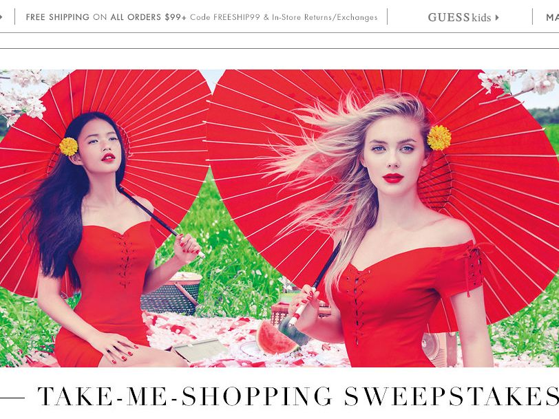 Guess Com Take Me Shopping Sweepstakes