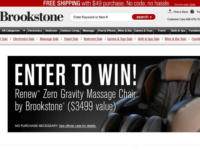 The Brookstone Renew Massage Chair Sweepstakes