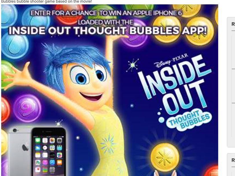 "The AMC  ""INSIDE OUT"" Giveaway"