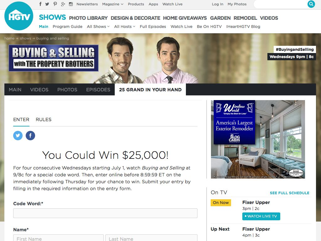 HGTV 25 Grand in Your Hand Sweepstakes 2015