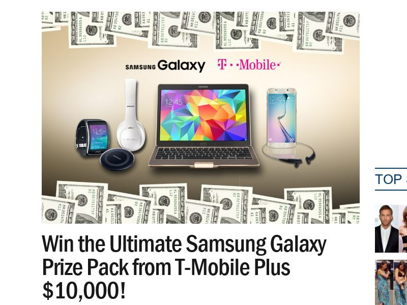 Ryan Seacrest's Samsung for T-Mobile Back To School Sweepstakes