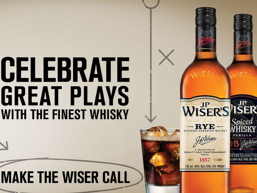 The J.P. Wiser's Ultimate Draft Party Sweepstakes