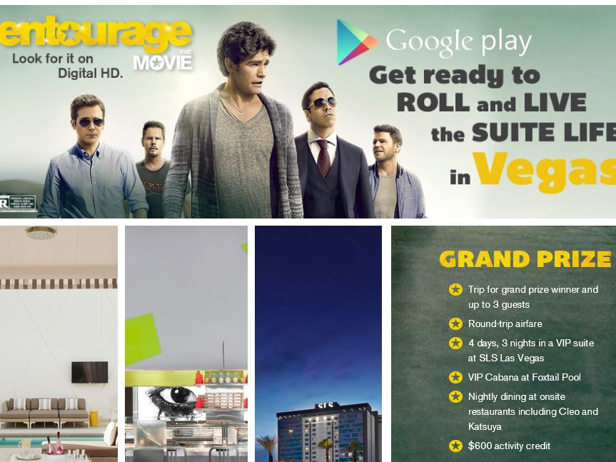 The Entourage Sweepstakes