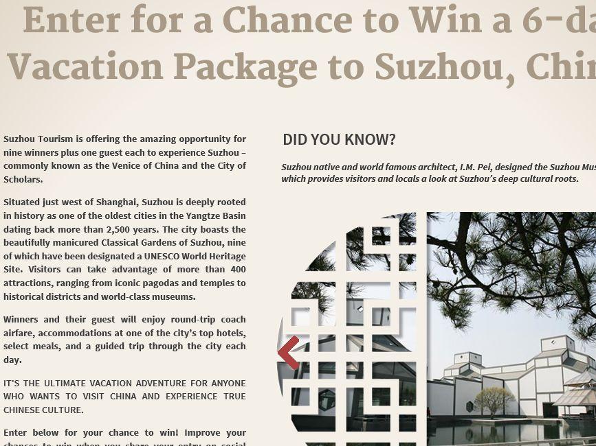 Travel Suzhou Sweepstakes