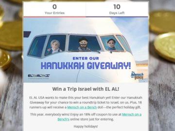 EL AL Israel Airlines USA Hanukkah Contest