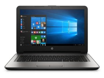 Steamy Kitchen HP 14-Inch Notebook Sweepstakes