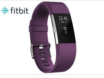 DealMaxx Fitbit Charge 2 Heart Rate Fitness Wristband Giveaway Sweepstakes