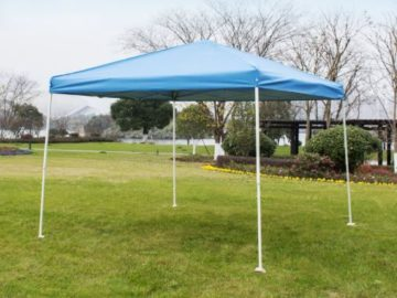 Win a NatureFun 10 x 10 Feet Outdoor Steel Frame Pop Up Patio Instant Canopy