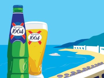 Kronenbourg New Orleans Trip Sweepstakes