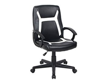 Win a bonded leather desk chair!