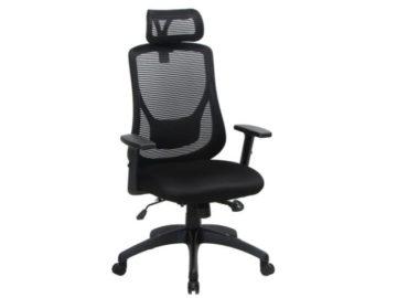 Win a VIVA Office Ergonomic High Back Mesh Chair