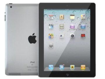 Win an Apple iPad 2