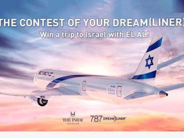 EL AL Israel Airlines Contest