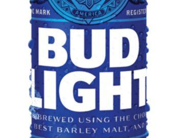 Bud Light NFL Season Pass Sweepstakes