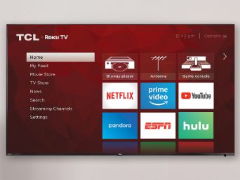 Home Entertainment Upgrade Sweepstakes