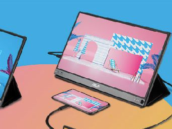 Asus ZenScreen Experience Sweepstakes (Social Media)