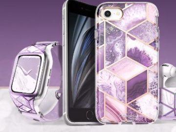 i-Blason iPhone SE Giveaway