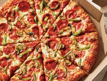 Score Free Domino's Pizza for a Year Quikly Giveaway