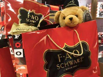 At Home FAO Schwarz Sweepstakes