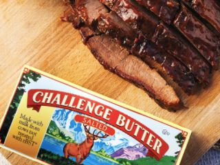 Challenge $5,000 Butter Up Your BBQ Sweepstakes