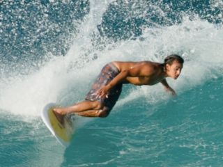 Quiksilver Win a Trip to Hawaii Sweepstakes 2021